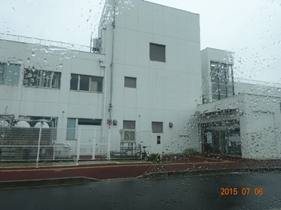 DSC02405雨の活動センター