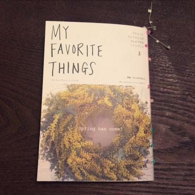 MY FAVORITE THINGS No.3