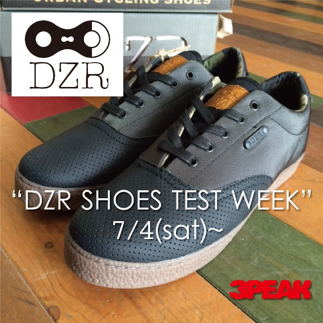 dzr_testweek.jpg