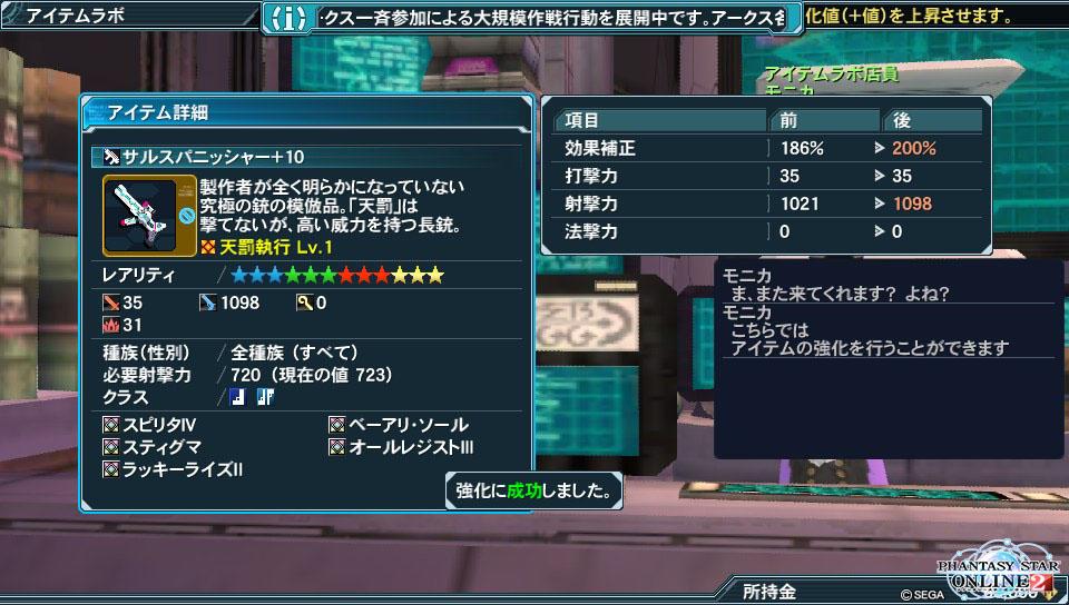 2015-02-09-200053.jpg