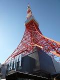 ⑤東京タワー到着