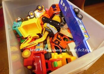 おもちゃ箱片付け前