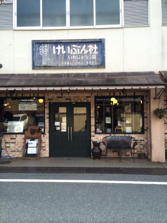 kyoto01_convert_20150321105920.jpg