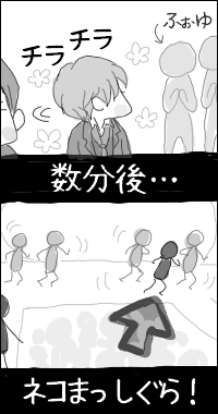 20150625_1.png