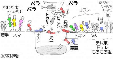 20150626_3.png