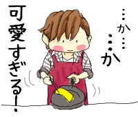 20150629_1.png
