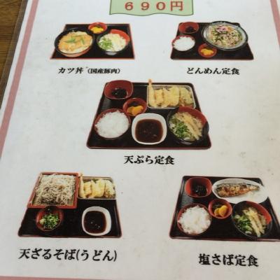 くまやIMG_0001