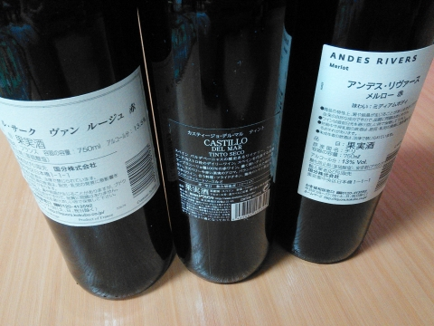ディスカウントショップ かどや(堺中央綜合卸売市場)9 (1)