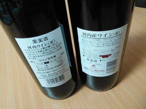 ディスカウントショップ かどや(堺中央綜合卸売市場)9 (3)