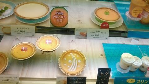 夕張メロンのチーズケーキ モロゾフ 近鉄百貨店生駒店購入 (2)