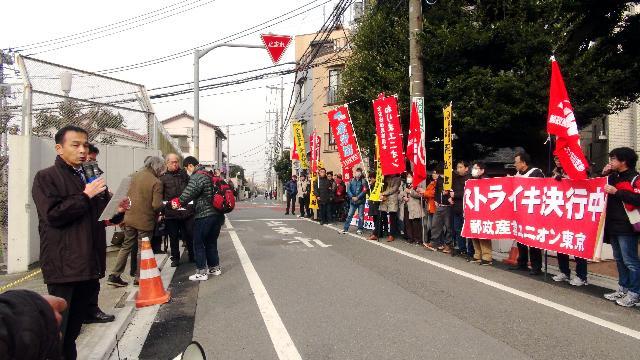 20150317玉川郵便局前でストライキ突入集会