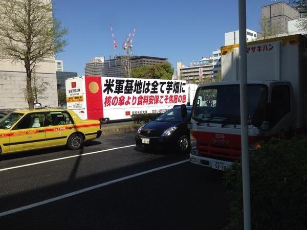 20150415おかき街宣車