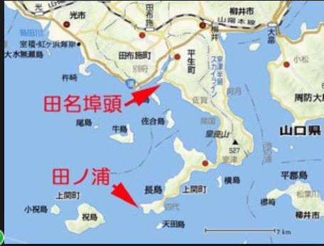 20150425上関原発祝島田布施地図