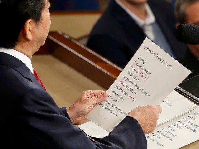 20150430安倍米議会演説1