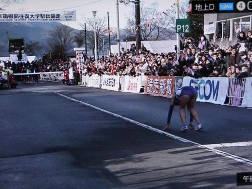 駒沢大ゴール前