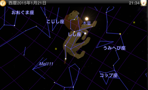 2015-01-21木星