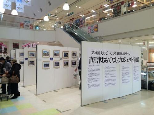 2015-01-21写真展