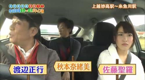 ドライブ旅11