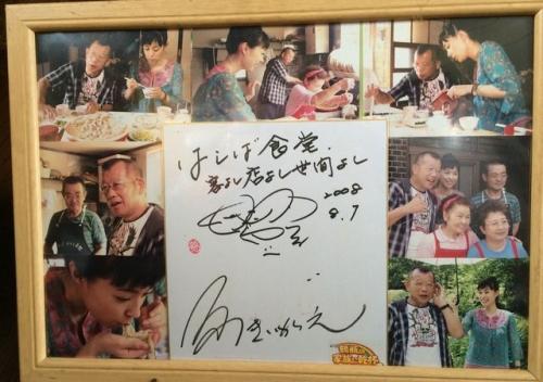 2015-02-07写真鶴瓶