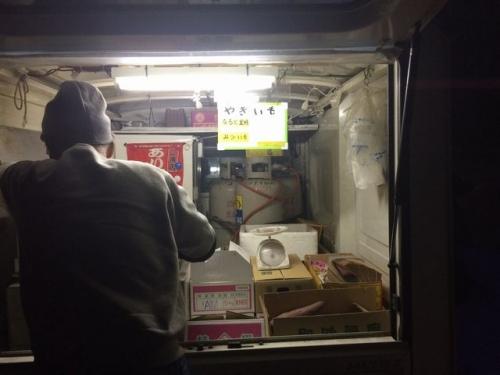 2015-02-12焼き芋売り