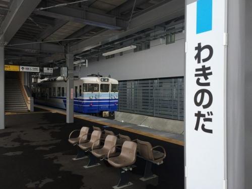 2015-03-13脇野田駅