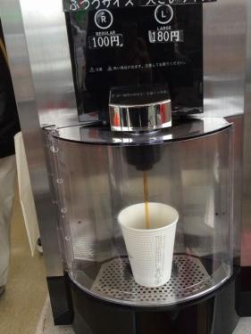 2015-04-11セブンコーヒー