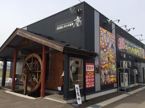 2015-04-18慶