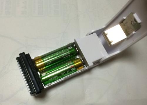 2015-05-10電池入れる