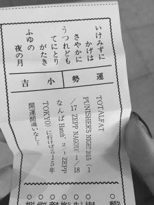 fc2blog_201501052058561ee.jpg