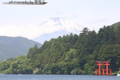 Hakone-Fuji