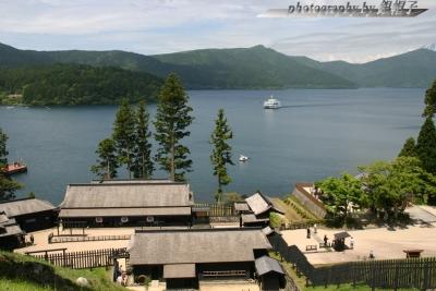 Hakone-Sekishokami