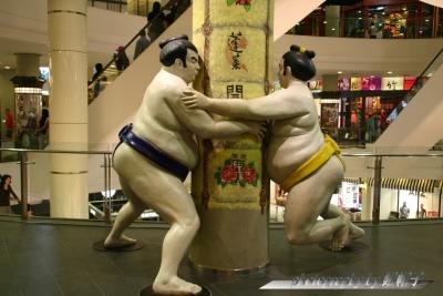 201307Thai-Sumo-Wrestler.jpg
