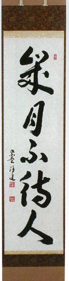 003-25jiku-4-8.jpg