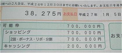 """12-21食費3万円 一人暮らしで """"これ"""" は駄目すぎ"""