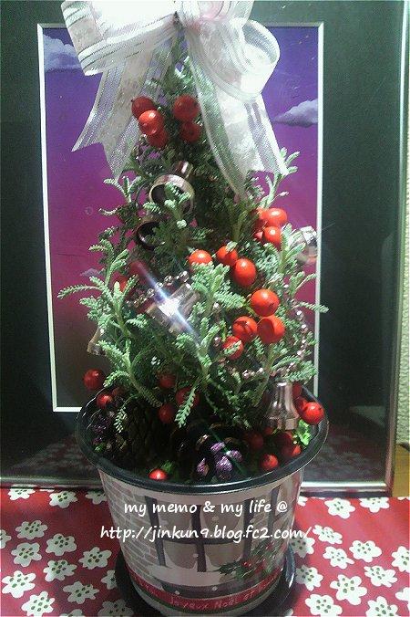 なんとなく12-24自作クリスマスツリー