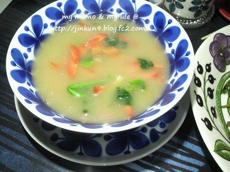 なんとなく2-2コラーゲンとはと麦で美肌スープに国産牛を焼いただけ2