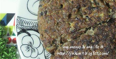 2-3 胡桃と黒の雑穀米でお焼き
