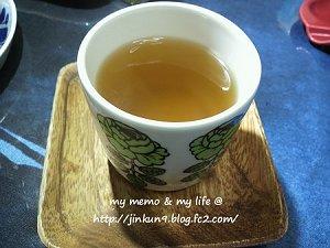 2-5 はと麦+緑茶