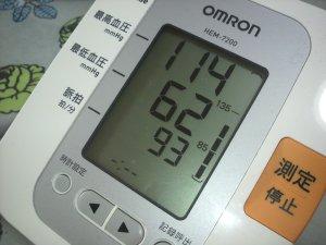 3-16 血圧計