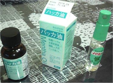3-30 ミント ハッカ油