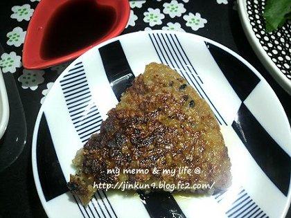 3-31 oyaki