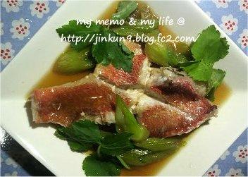 4-6 今日のお薦め赤魚