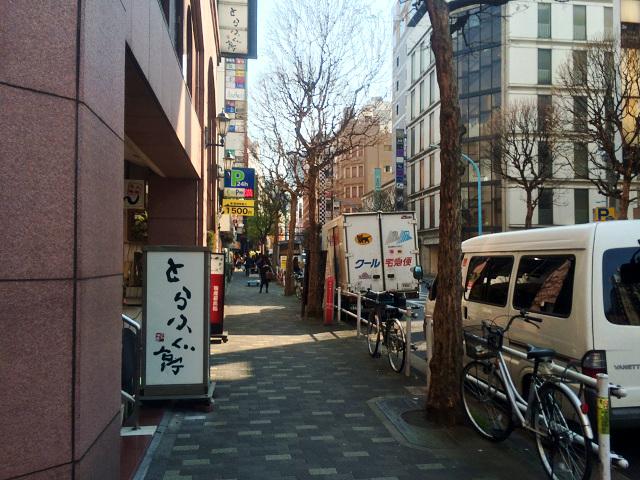 新宿歌舞伎町1 by占いとか魔術とか所蔵画像