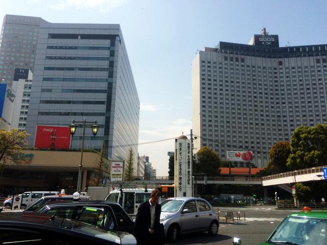 JR品川駅近く1 by占いとか魔術とか所蔵画像