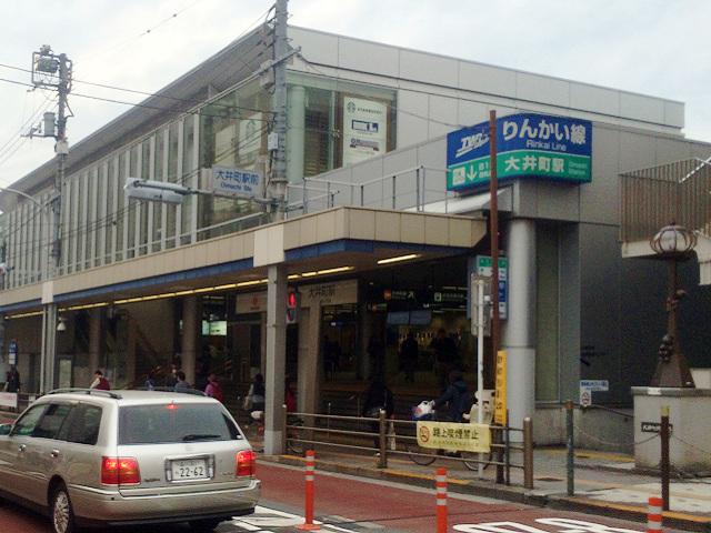 東急大井町駅 by占いとか魔術とか所蔵画像
