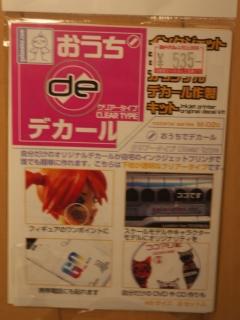 hyaku21-05.jpg