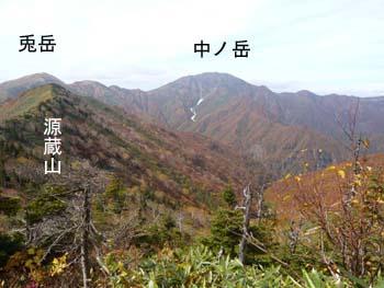 arasawadake19.jpg