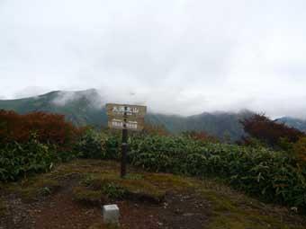 kawafuru25.jpg