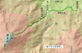 yukikura23.jpg
