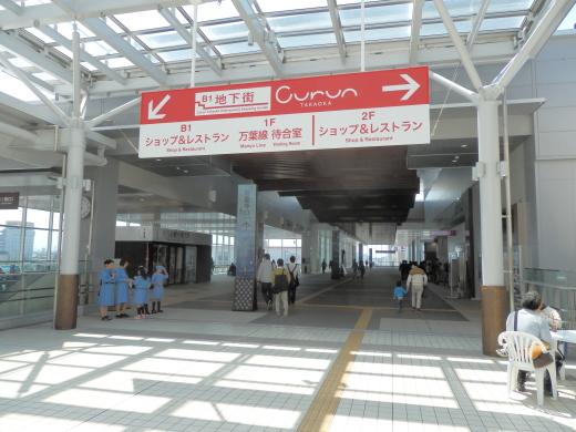 ainokazetakaokastation1504-10.jpg